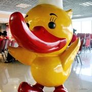 Küken, China, lustig